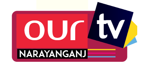 Our Narayanganj Tv